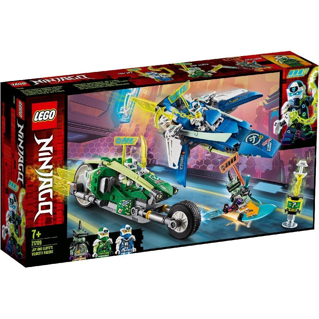 LEGO Ninjago Jay and Lloyd's supersnelle racers 71709