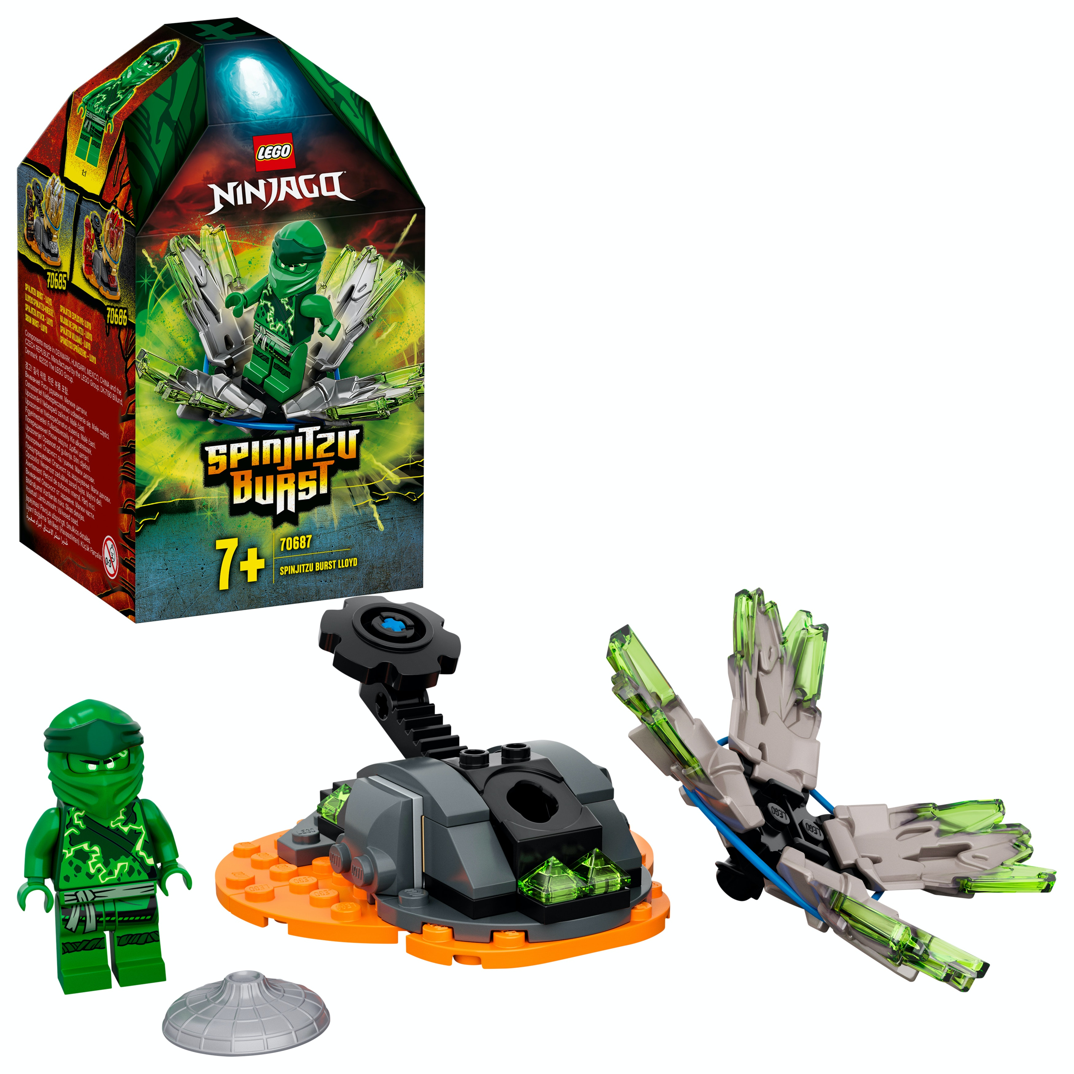Lego 70687 Ninjago Spinjitzu Burst Lloyd