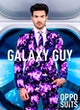 Opposuits Galaxy Guy - Product thumbnail
